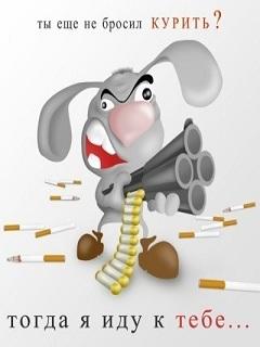 Поздравление для тех кто бросил курить